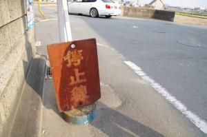 錆びついた停止線の標識(御薗神社〜河原神社)