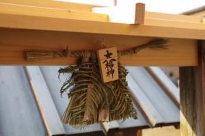 臥龍梅公園にある秋葉神社(伊勢市御薗町)