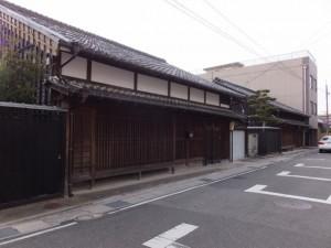 東海道(560)〜(930)