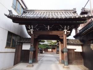 東漸寺、東海道(560)〜(930)