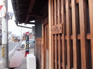 東海道(930)〜(1089)