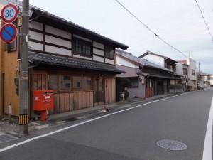 東海道(1089)