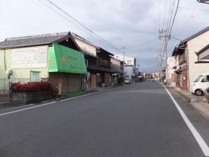 東海道(1089)〜(1303)