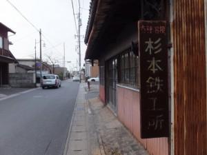東海道(2096付近)