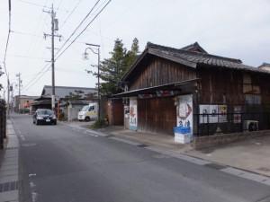 東海道(2096)〜(2403)