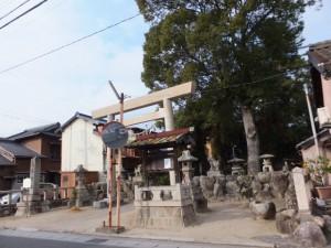 日永神社(3020)