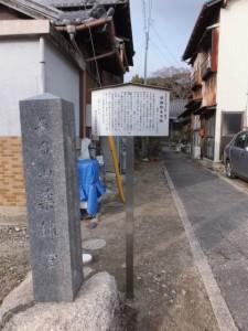 長命山薬師堂(3020付近)