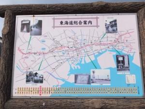 東海道総合案内(3120)