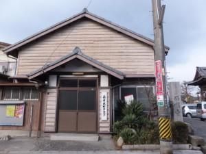 南日永町クラブ、運祥山 西唱寺、東海道(3120)〜(3322)