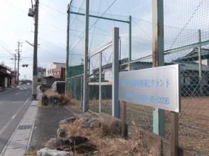 海星中・高等学校第2グランド、東海道(4115)〜(4458)
