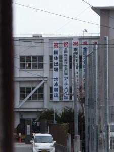 海星中学校・海星高等学校、伊勢街道(4615)〜(4948)