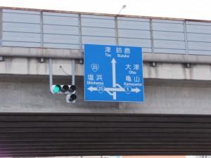 高架下、伊勢街道(4948)
