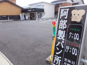 伊勢街道(4948)〜(5642)
