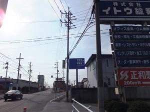 伊勢街道(6076)分岐付近