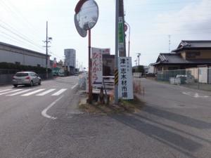 伊勢街道(6076)分岐
