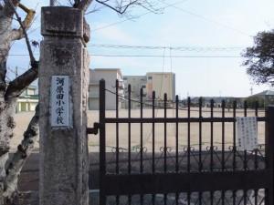 河原田小学校、伊勢街道(6821)〜(7130)
