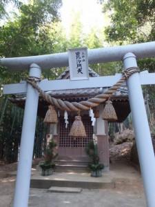 三神山 毘沙門天(河原田神社)