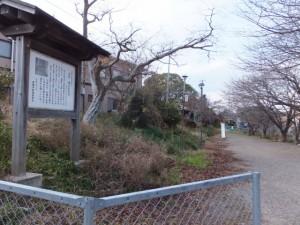 「三重県指定文化財 史跡 神戸の見付」の説明板(10712)