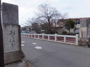 大橋(六郷川)(11260)