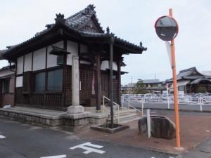 寿橋(六郷川)脇にある宝珠山地蔵院