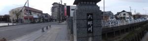 寿橋(六郷川)から望む伊勢街道