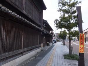 栄橋西交差点、伊勢-2(278)から神館飯野高市神社へ