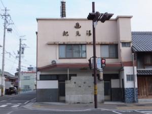 栄橋西交差点の紀元湯、伊勢-2(278)