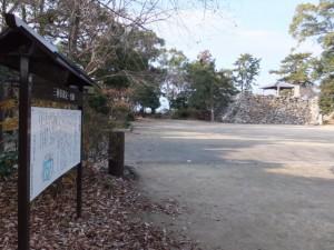 神戸城阯(神戸公園)