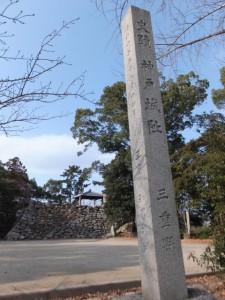 史蹟 神戸城阯の石碑(神戸公園)
