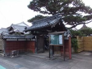 真宗大谷派 淨願寺、伊勢-2(587)〜(805)