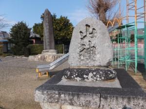 山神(池子町公園)