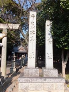 宇気比神社・八幡社、伊勢-2(1330)付近