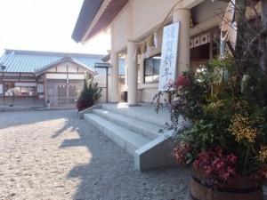 彌都加伎神社