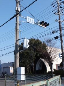 東玉垣交差点、伊勢-2(4250)