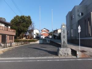 菅原社、伊勢-2(4500)〜(5327)