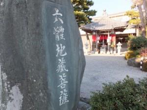 六體地蔵菩薩の石碑、伊勢-2(6025)