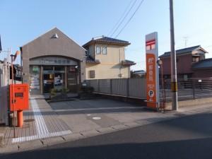鈴鹿江島郵便局、伊勢-2(6025)〜(6346)
