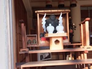 江島若宮八幡神社