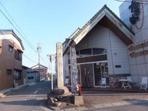江島神社の社標、伊勢-2(6346)〜(7130)