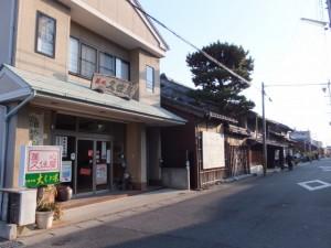 菓心 久住屋、伊勢-2(6346)〜(7130)
