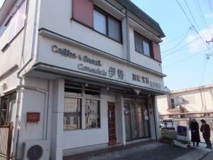 喫茶コンスレート伊勢(世木神社の御頭神事)