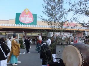 クックエディーズ八間通り店(世木神社の御頭神事)
