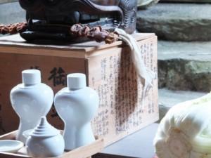 伊勢市の指定文化財である獅子頭(御頭)(世木神社)