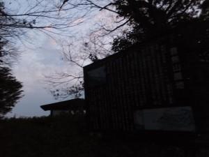 音無山園地の説明板(伊勢市二見町)