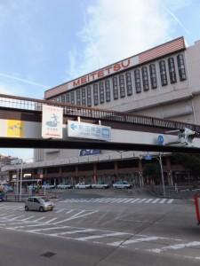 神宮前歩道橋と名鉄 神宮前駅
