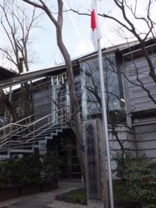 愛知県神社庁