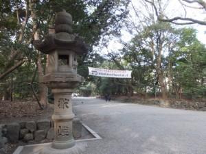 東参道(熱田神宮)