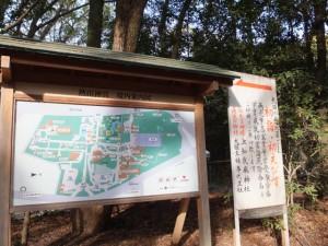 正参道の境内案内板と初詣・初えびすの看板(熱田神宮)