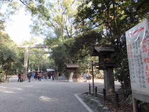 第二鳥居(熱田神宮)