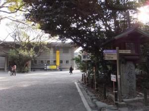 (28)文化殿(宝物館)(熱田神宮)